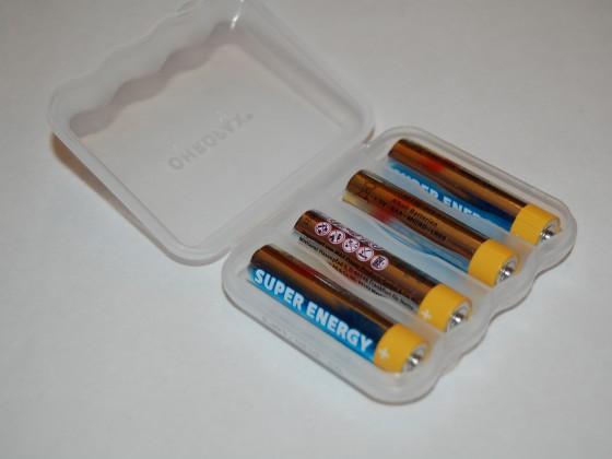 Batteriebox 2